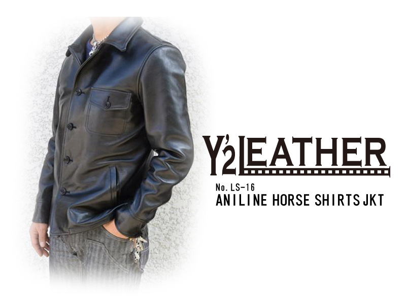 【Y'2 LEATHER/ワイツーレザー】レザージャケット/ LS-16 ANILINE HORSE SHIRTS JKT★REAL DEALY'2 LEATHER/ワイツーレザー/Y2/ワイツー/ハーレー/バイカー/アメカジ