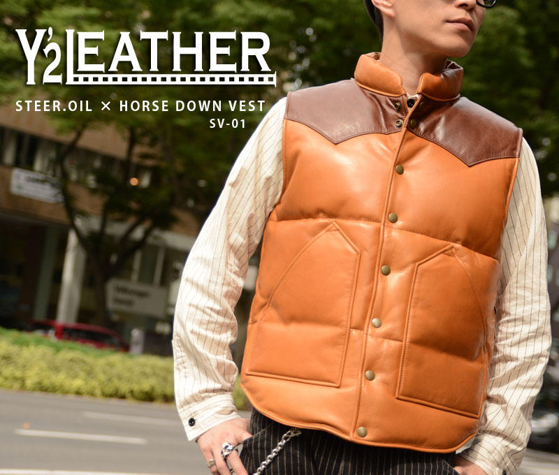 【Y'2 LEATHER/ワイツーレザー】レザーダウンベスト/SV-01:STEER.OIL × HORSE DOWN VEST★REAL DEALY'2 LEATHER/ワイツーレザー/Y2/ワイツー/ハーレー/バイカー/アメカジ