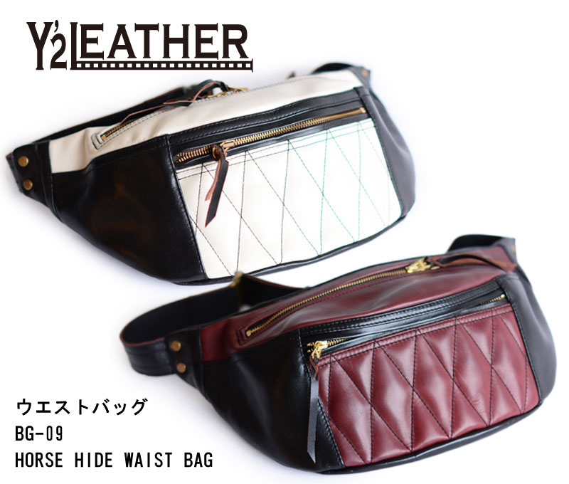 【Y'2 LEATHER/ワイツーレザー】ウエストバッグ/BG-09 HORSE HIDE WAIST BAG★REAL DEAL