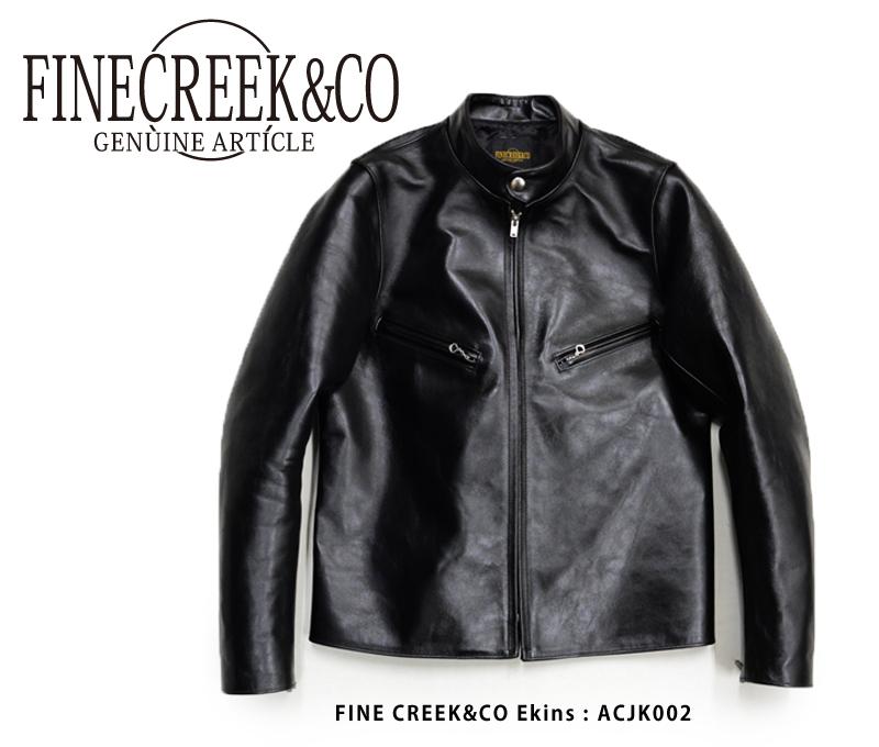 【FINE CREEK&CO/ファインクリークアンドコー】レザージャケット/Ekins:ACJK002★REAL DEAL
