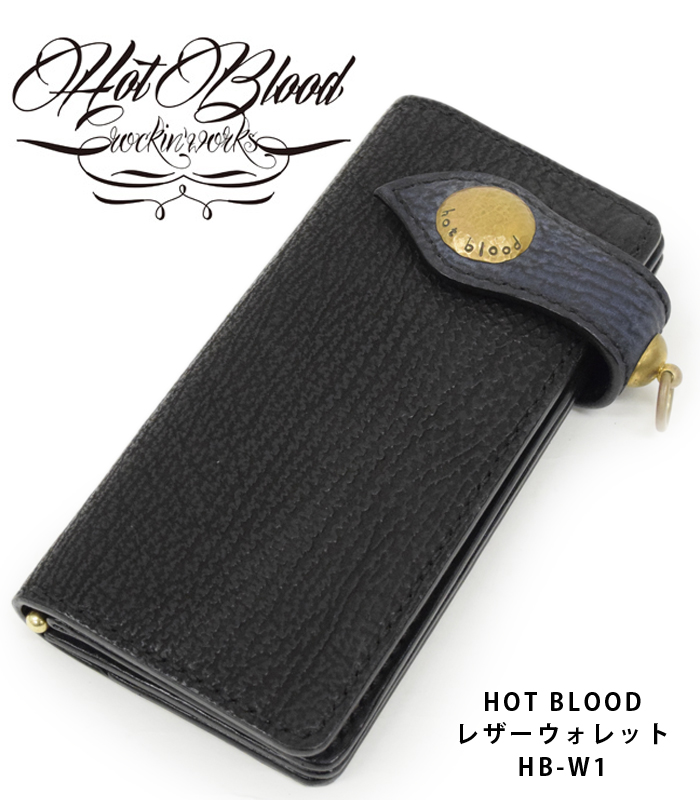 【HOT BLOOD/ホットブラッド】ウォレット/HB-W1 ★REALDEAL