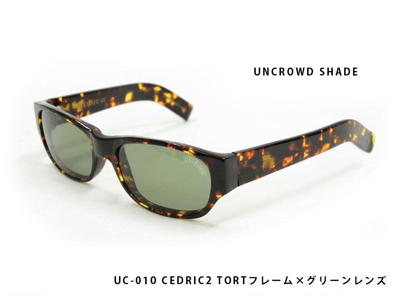 【UNCROWD/アンクラウド】シェード/ UC-010 CEDRIC 2 TORTフレーム×グリーンレンズ★REAL DEAL