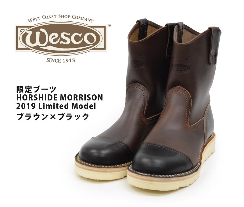 【Wesco/ウエスコ】 限定ブーツ/HORSHIDE MORRISON 2019 Limited Model/ブラウン×ブラック★REAL DEAL
