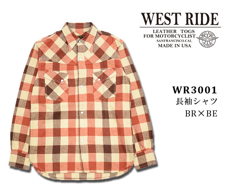 【WESTRIDE/ウエストライド】長袖シャツ/WR3001 ブラウン×ベージュ★REALDEAL