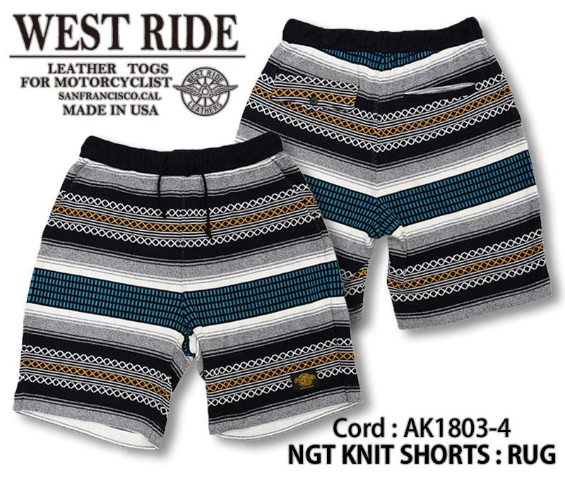Realdeal Shorts Ngt Knit Shorts Rug Outlaw Rug Real Deal