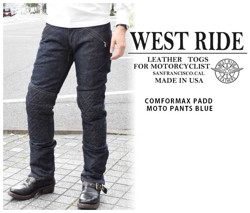 【WESTRIDE/ウエストライド】防寒パンツ/COMFORMAX PADD MOTO PANTS BLUE !REAL DEAL