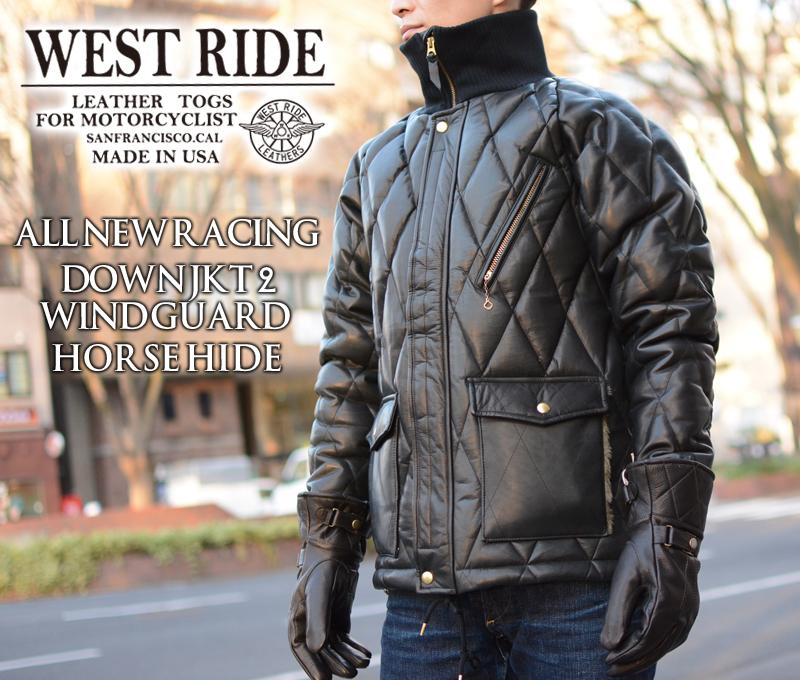 【WEST RIDE ウエストライド】 レーシングダウンジャケット2