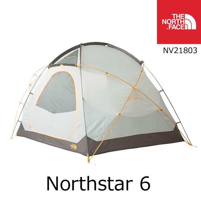 ノースフェイス テント ノーススター6 Northstar 6 NV21803 6人用 カラー:GO THE NORTH FACE キャンプ アウトドア [11118ss][04]