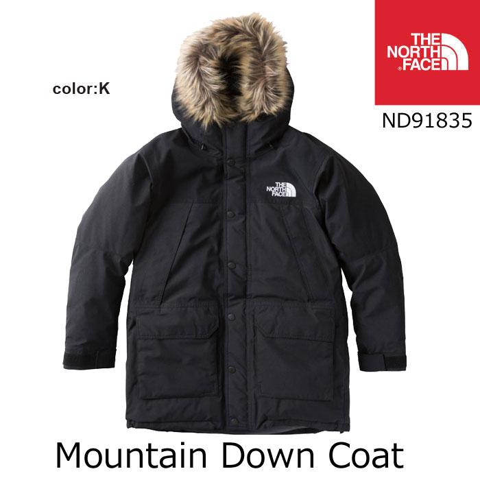 ノースフェイス メンズ ダウン マウンテンダウンコート ND91835 Mountain Down Coat THE NORTH FACE [11118fw][111667]