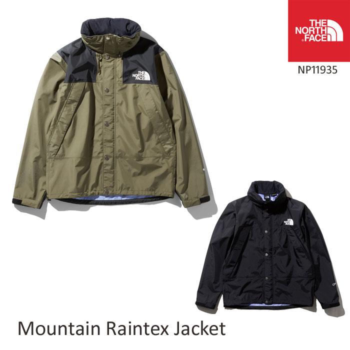 メンズ ジャケット アウトドア ゴアテックス 防水 ノースフェイス Mountain Raintex Jacket NP11935 マウンテンレインテックス The North Face [11119ss]