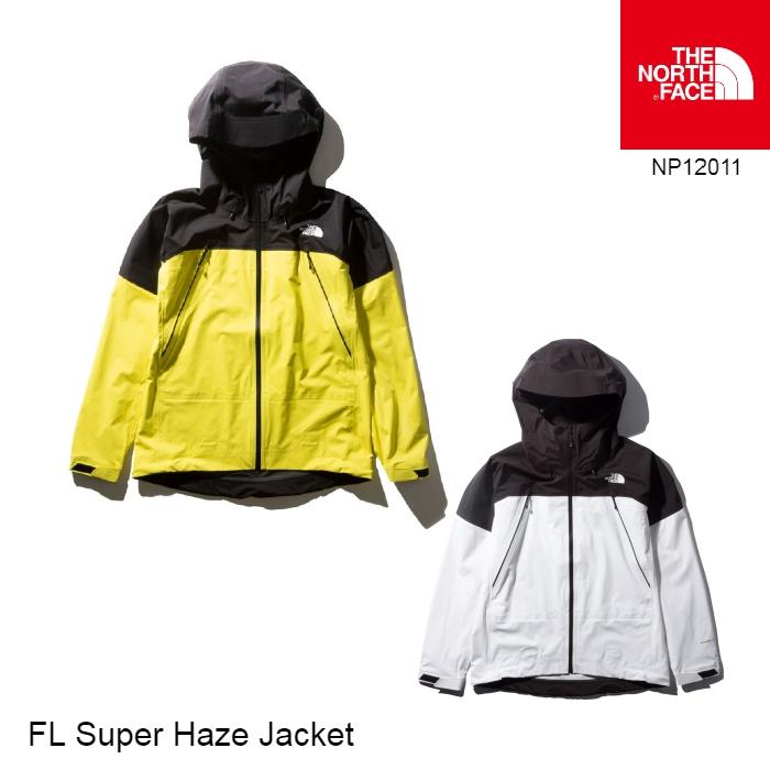 ノースフェイス メンズ ジャケット NP12011 FL Super Haze Jacket FL スーパーヘイズジャケット The North Face [11120ss]