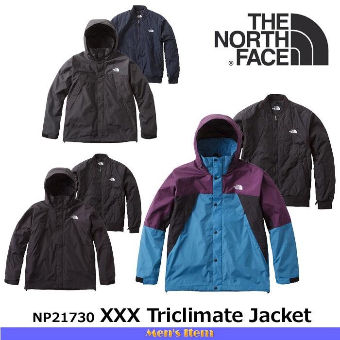 【メンズ ジャケット】 (ザ・ノース・フェイス トリプルエックス トリクライメイトジャケット) THE NORTH FACE XXX TRI JKT K - BLACK 18SS-I