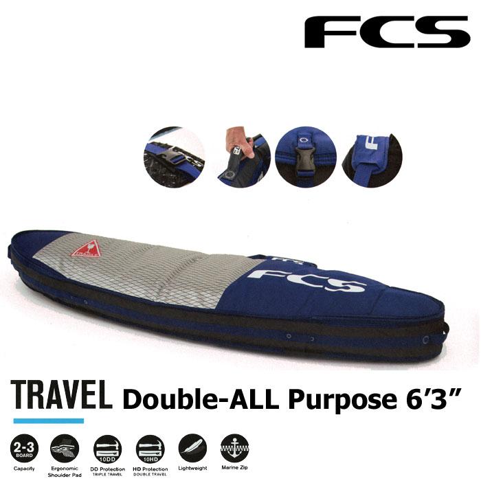 FCS サーフボードケース TRAVELシリーズ All Purpose Double 6'3
