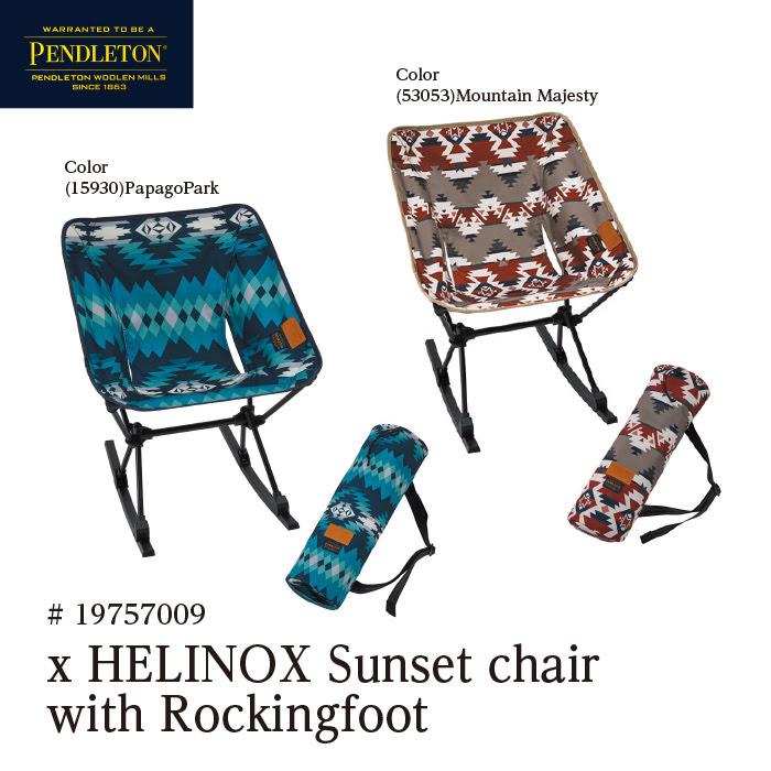 送料無料 ペンドルトン PENDLETON × HELINOX ヘリノックス × Home Chair Chair 椅子 with Rockingfoot #19757009 ホームチェア アウトドア 椅子 [61018ss][04], Nancyshop:116f4901 --- hortafacil.dominiotemporario.com