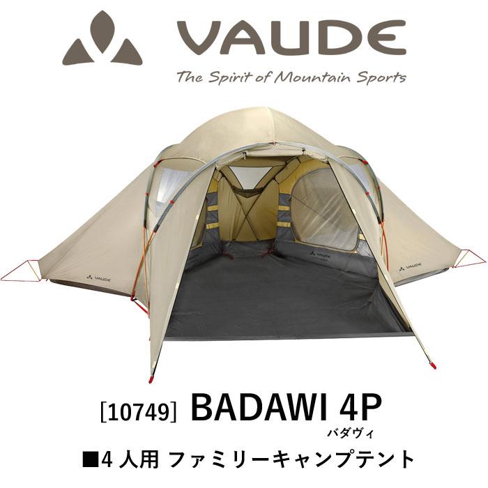 ファウデ キャンプ ファミリー テント Badawi 4P #10749 バダヴィ 4人用 VAUDE [883][8968]