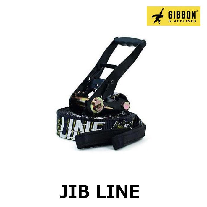 ギボン GIBBON スラックライン JIB LINE X13 15M ジブライン トリック 綱渡り 体幹トレーニング