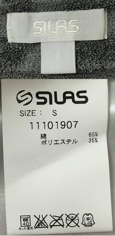 Silas gray