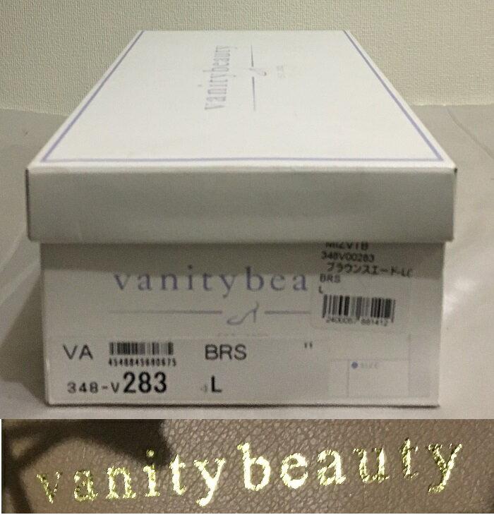 Vanitybeauty反毛皮革風格中統靴涼鞋鞋跟L(24cm~24.5cm)棕色