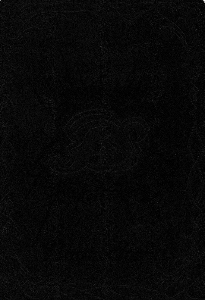 バトルスピリッツ BS45-X09 創界神セト X(エックスレア 【シークレット】) 神煌臨編 第2章 蘇る究極神