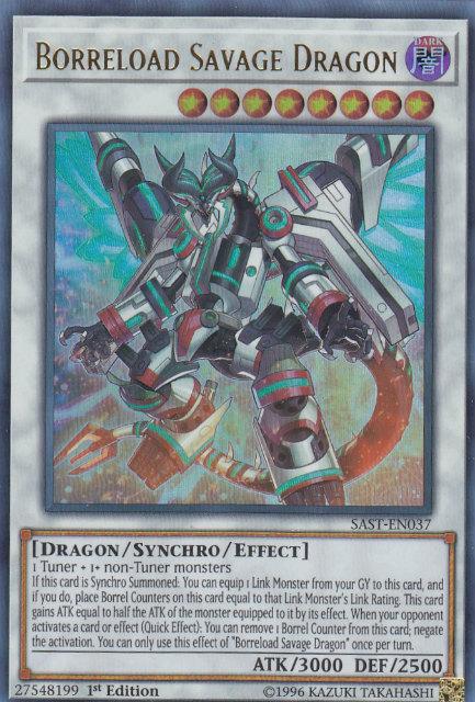 遊戯王 SAST-EN037 ヴァレルロード・S・ドラゴン Borreload Savage Dragon (英語版 1st Edition ウルトラレア) Savage Strike