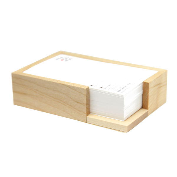 Realjapanproject rakuten market store rakuten global market fukui prefecture and traditional crafts hacoa hacoa wood card tray organize supplies business card holder gifts celebrations gadgets made in colourmoves