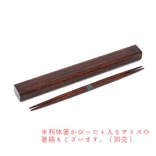Sen no Rikyu chopsticks (choice of: clean lacquer and Red clean lacquer / black wipe lacquer) chopsticks (Hashi / chopsticks / lacquer / Japanese winter / gift / gift / 内 祝 I)