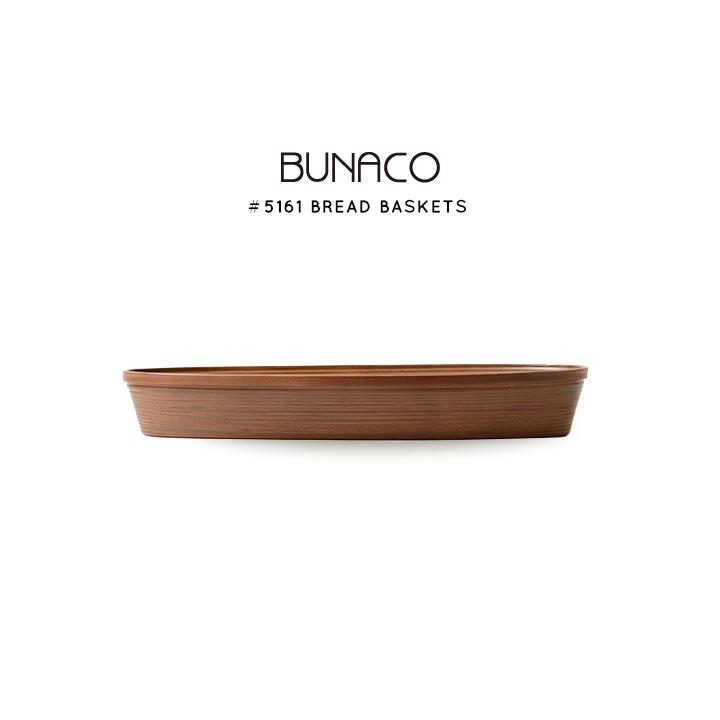 BUNACO #5161 BREAD BASKETS(国産/日本産/職人)