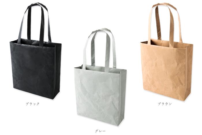8e00db1d6612  Yamanashi  SIWA paper sum (Siwa)  SIWA bag square shoulder   (Tote    fukasawa