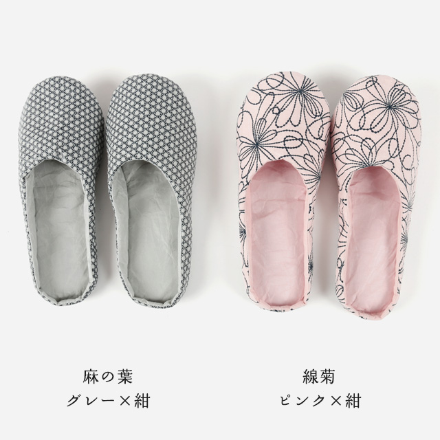 0db5d5952271 SIWA X URUSHI slippers  S (miscellaneous goods   Japanese paper   lacquer)