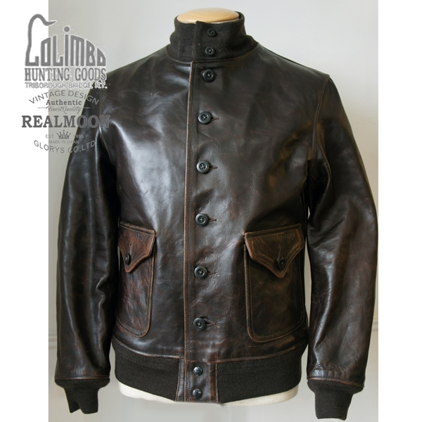 COLIMBOAIR SERVICE JACKET MODEL