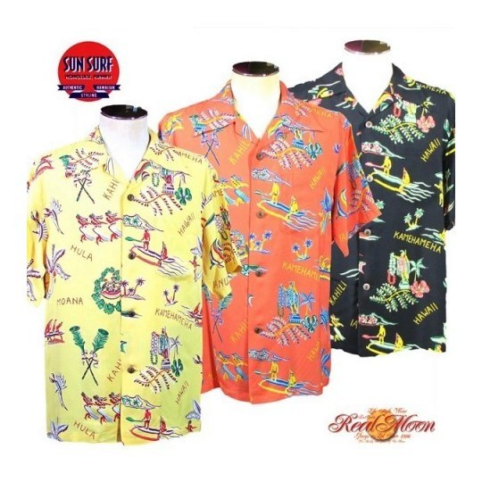 SUN SURF HAWAIIAN SHIRT
