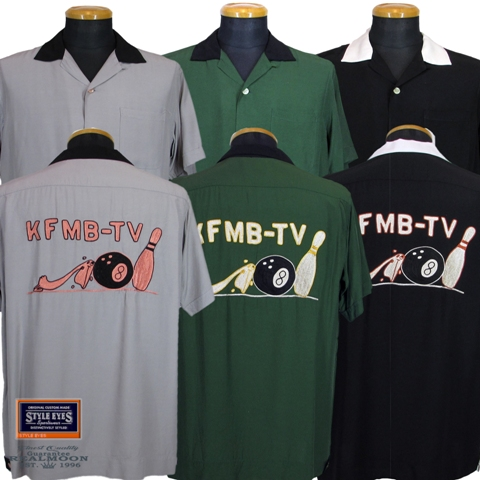 スタイルアイズ ボウリングシャツ SE38075