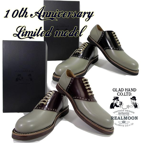リーガル×グラッドハンド メンズサドルシューズ10周年アニバーサリー GH662S