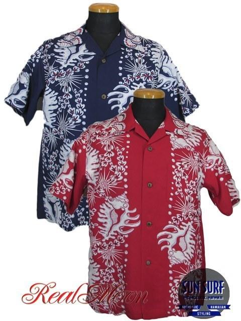 サンサーフ ハワイアンシャツ(アロハシャツ) SS37145 SUN SURF HAWAIIAN SHIRT