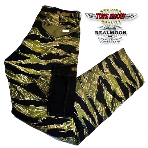 TOYS McCOY MILITARY CARGO TROUSERS RIPSTOP CRAZY PATTERNED