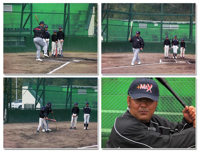 Kameyama flow ultra efficient effort baseball [beat]