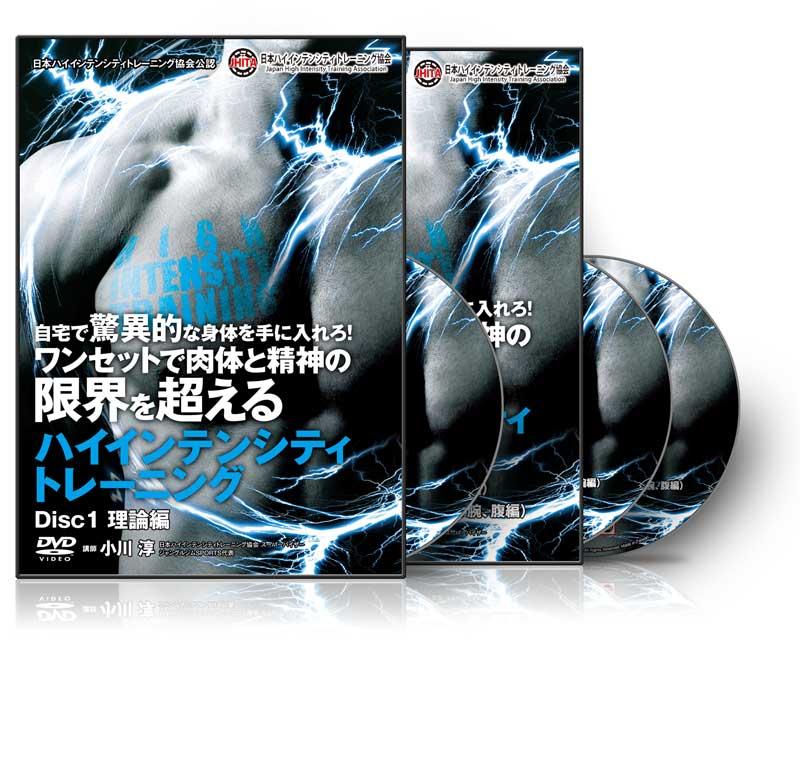 【ラッキーシール対象】ファイテン(PHITEN)ボディケアグッズその他RAKUWAブレスX100レザータッチモデル 32cmTG415101