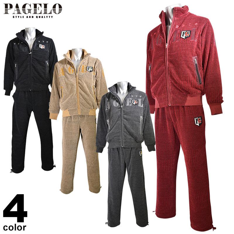 パジェロ PAGELO トレーナー上下セット メンズ 2019秋冬 ベロア 紐付き ロゴ 95-6103-07