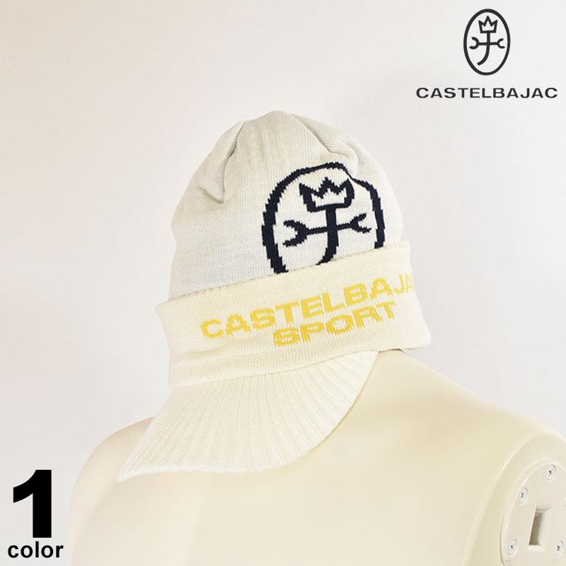 カステルバジャック CASTELBAJAC ニットキャップ 2019秋冬 防寒 裏起毛 ロゴ バジャック 98-0107-56-01