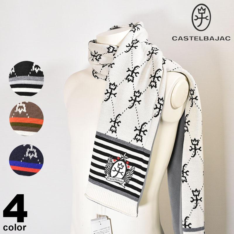 カステルバジャック CASTELBAJAC マフラー 2019秋冬 防寒 ボーダー 裏起毛 ロゴ バジャック 98-0401-56