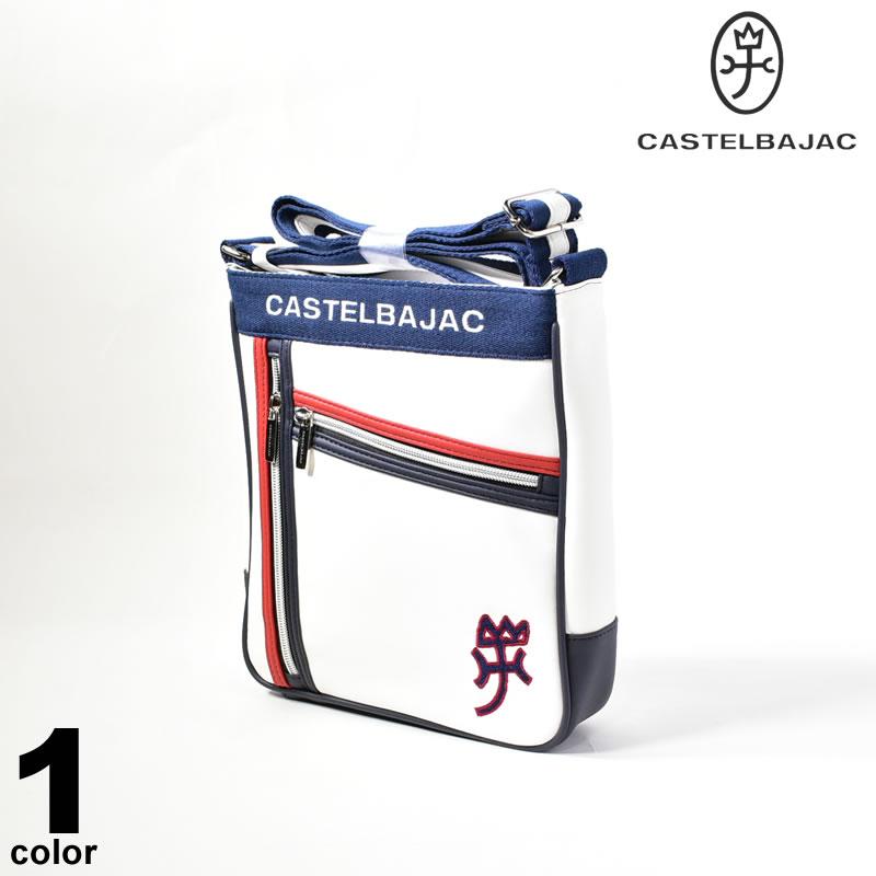 CASTELBAJAC カステルバジャック フェイクレザーショルダーバッグ 春夏 94-0205-56-01