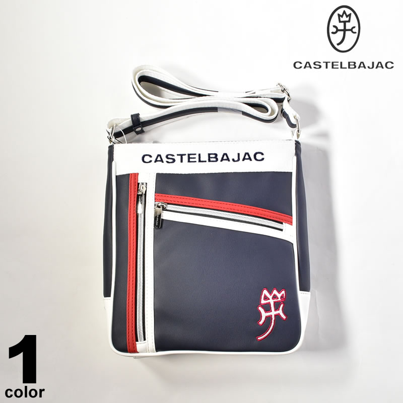 CASTELBAJAC カステルバジャック フェイクレザーショルダーバッグ 春夏 94-0205-56-49