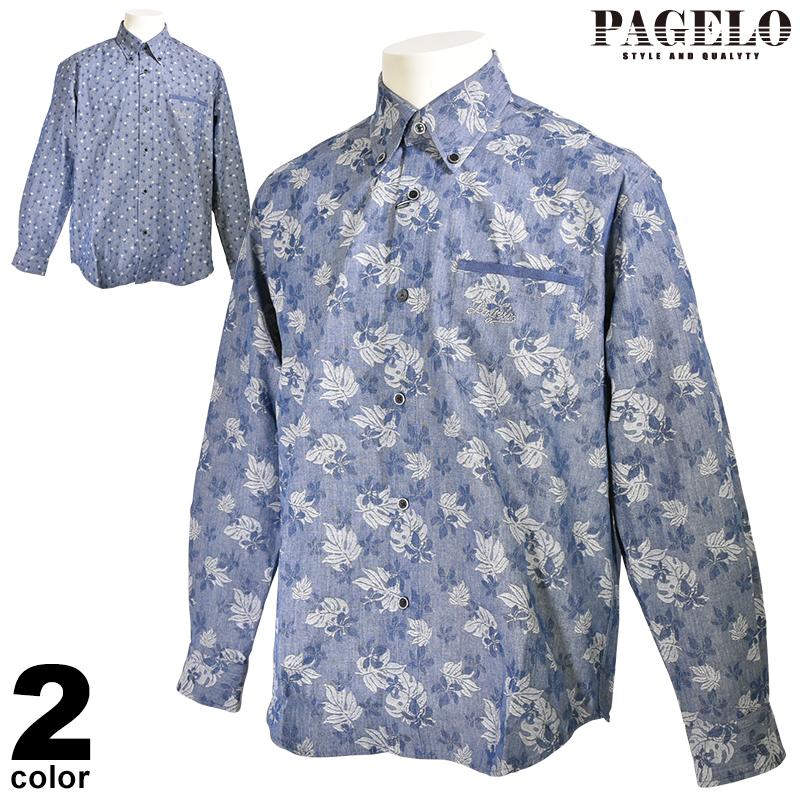 パジェロ PAGELO 長袖カジュアルシャツ メンズ 2020春夏 ボタンダウン 総柄 01-1101-07