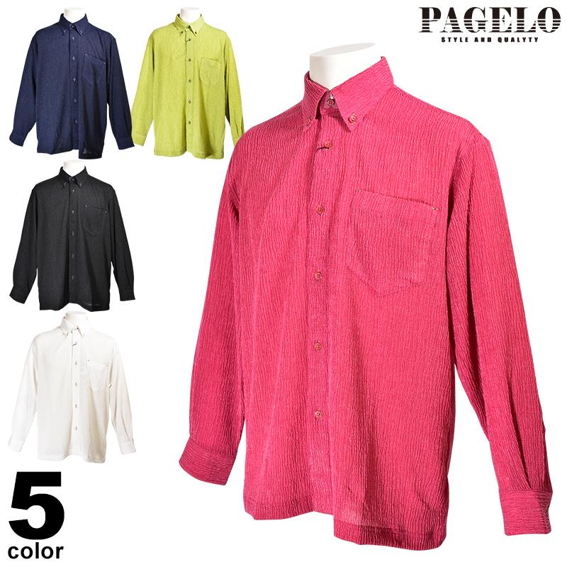 パジェロ PAGELO 長袖カジュアルシャツ メンズ 2020春夏 ボタンダウン 01-1118-07