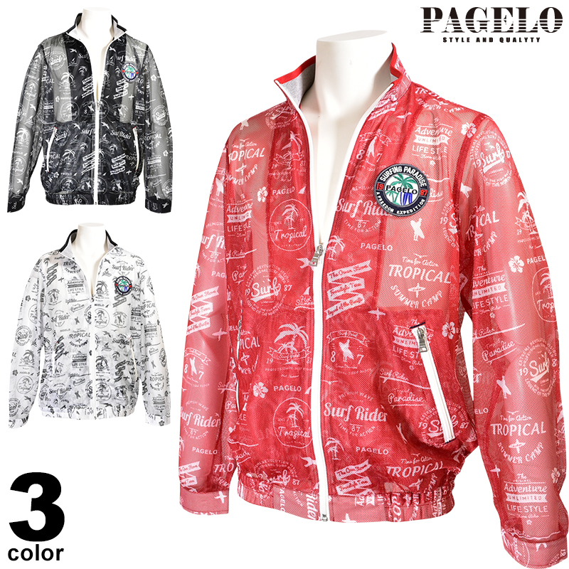 パジェロ PAGELO ジップアップブルゾン メンズ 2020春夏 メッシュ ロゴ 01-3110-07