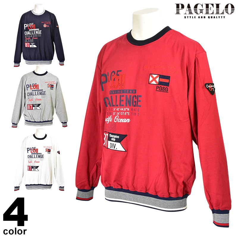 大きいサイズ パジェロ PAGELO 長袖 トレーナー メンズ 春夏 ボーダー ロゴ 01-6501-071