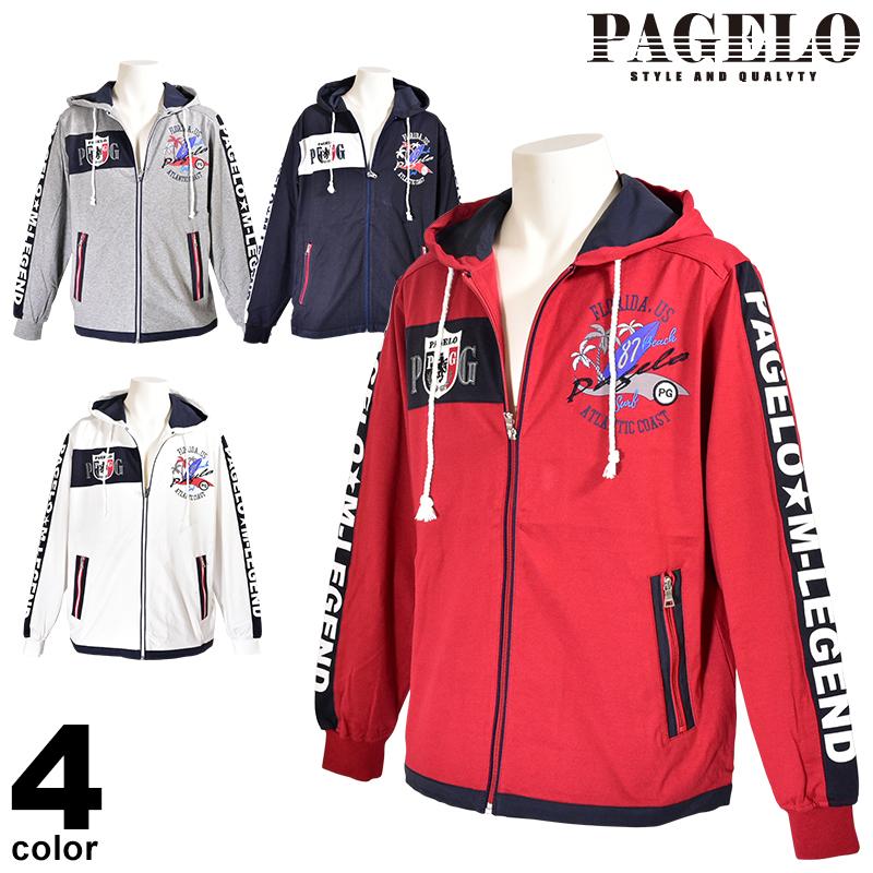 パジェロ PAGELO 長袖 パーカー メンズ 2020春夏 ジップアップ ロゴ 01-6504-07