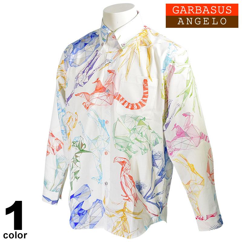 ANGELO GARBASUS アンジェロガルバス 長袖 カジュアルシャツ メンズ 2020春夏 ボタンダウン アニマル 01-1102-03