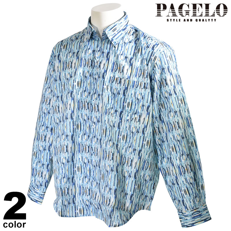 パジェロ PAGELO 長袖 カジュアルシャツ メンズ 2020春夏 ボタンダウン 総柄 01-1114-07