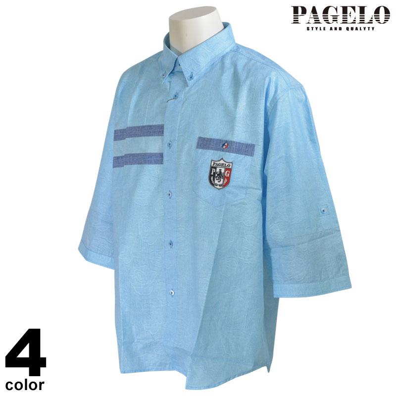 パジェロ PAGELO 七分 カジュアルシャツ メンズ 2020春夏 ロゴ ボタンダウン 01-2401-07